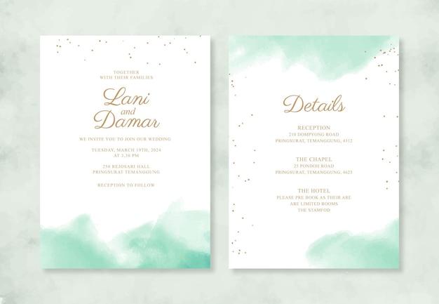 Минималистичное свадебное приглашение с акварельным всплеском