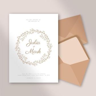 Минималистичное свадебное приглашение