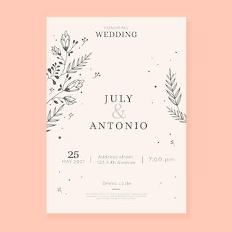 ミニマリストの結婚式の招待状