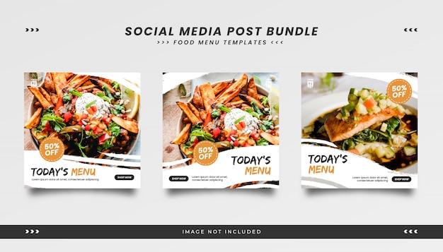 미니멀리스트 흰색 브러시 음식 소셜 미디어 게시물 템플릿
