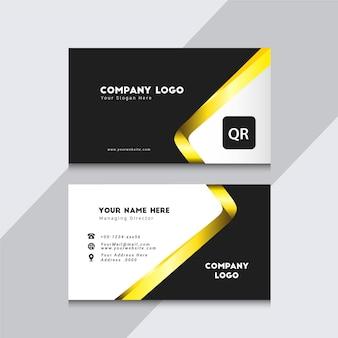 Минималистский дизайн шаблона золотой визитки