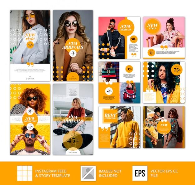 ミニマリストの黄色のインスタグラムストーリーフィードポストファッション販売テンプレート
