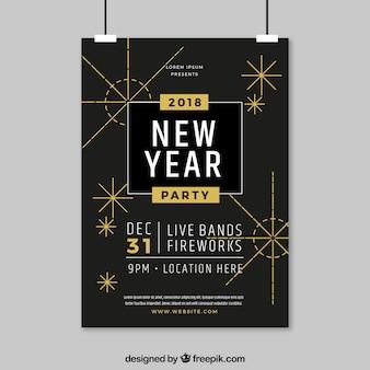 新年のパーティーのためのミニマルな黒のポスター