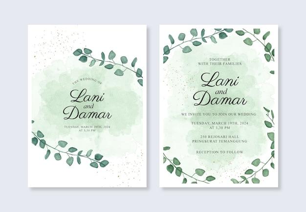 결혼식 초대장 서식 파일에 대 한 최소한의 스플래시와 수채화 잎