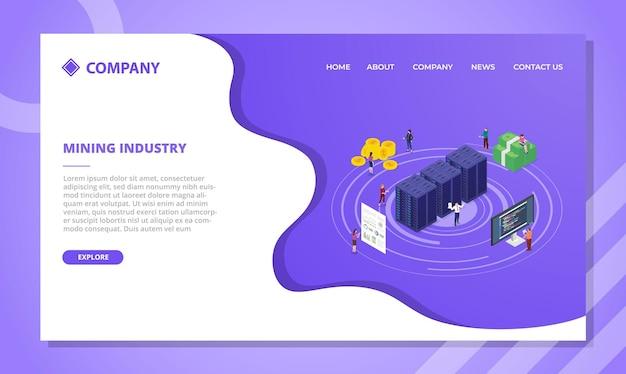 아이소메트릭 스타일 벡터가 있는 웹 사이트 템플릿 또는 방문 홈페이지에 대한 광업 업계 암호화 통화 개념