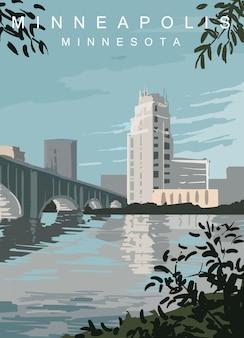 ミネアポリスのモダンなポスター。ミネアポリス、ミネソタ州の風景。