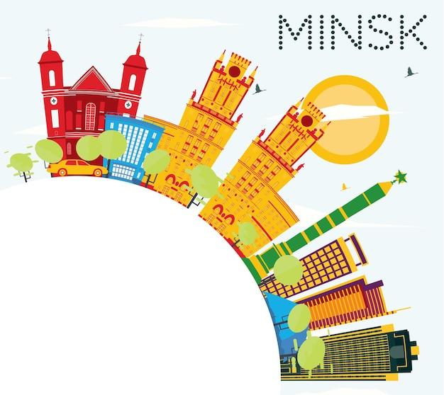 色の建物、青い空、コピースペースのあるミンスクのスカイライン。ベクトルイラスト。出張と観光の概念。プレゼンテーションバナープラカードとwebサイトの画像。