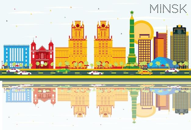 色の建物、青い空と反射とミンスクのスカイライン。ベクトルイラスト。出張と観光の概念。プレゼンテーションバナープラカードとwebサイトの画像。