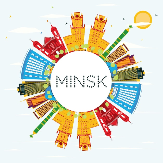 Minsk skyline with color buildings, blue sky and copy space. vector illustration. business travel and tourism concept. image for presentation banner placard and web site.
