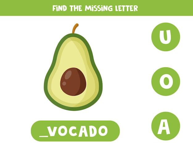Missing letter fruit game
