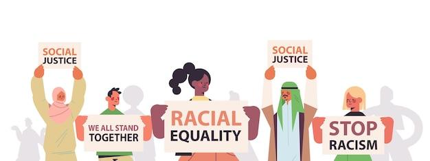 Mix race activists holding stop racism posters racial equality social justice stop discrimination portrait
