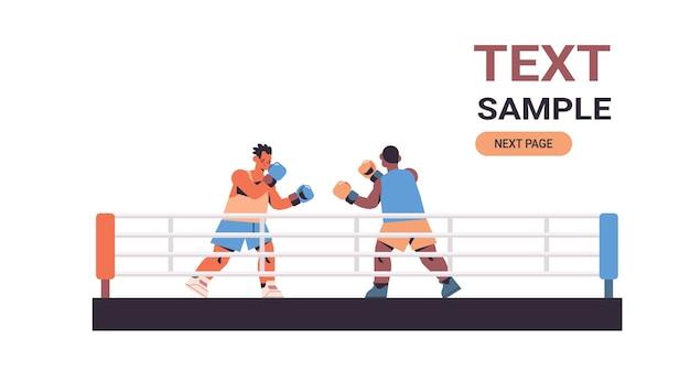 リングアリーナで戦う混血ボクサー危険なスポーツ競技トレーニングコンセプト2人の男性が一緒にボクシングコピースペース