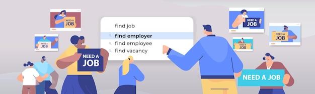 혼합 인종 기업인 가상 화면의 검색 창에서 직원 찾기를 선택하는 인적 자원 모집 고용 인터넷 네트워킹 개념 가로 세로 그림