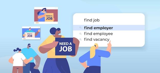 Бизнесмены смешанной расы, выбирающие найти работодателя в строке поиска на виртуальном экране, набор кадров, найм, концепция сети интернет, горизонтальная портретная иллюстрация