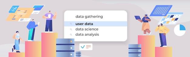 Бизнесмены смешанной расы, выбирающие пользовательские данные в строке поиска на виртуальном экране, концепция сети интернет горизонтальная полная иллюстрация