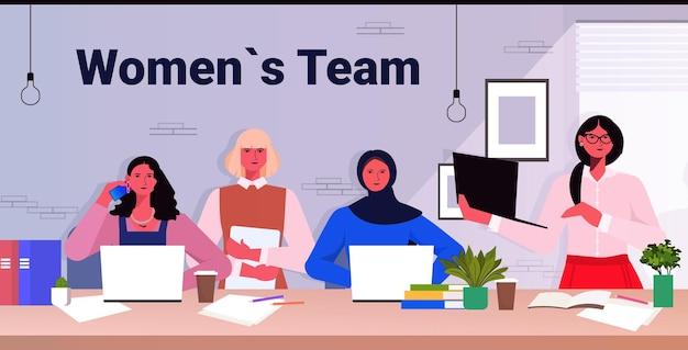 一緒に働く混血のビジネスウーマンの同僚成功したビジネスウーマンチームリーダーシップコンセプトモダンなオフィスインテリア横長の肖像画ベクトル図
