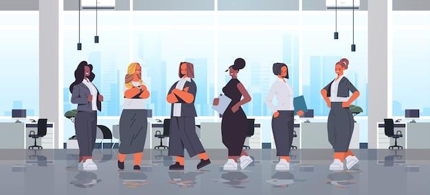 混血ビジネスウーマングループ一緒に立っている女性のチームビジネス競争リーダーシップコンセプトモダンなオフィスインテリアイラスト