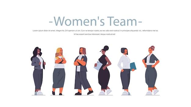 공식적인 마모에 레이스 경제인 혼합 여성 팀 개념 성공적인 비즈니스 사람들 그룹 가로 복사 공간 격리 된 그림