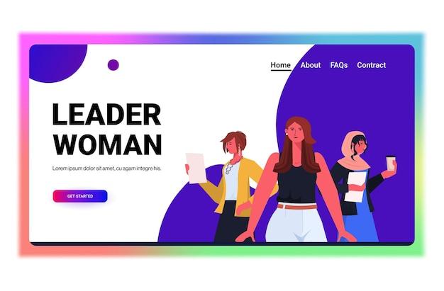 フォーマルな服装でレースビジネスウーマンのリーダーをミックス成功したビジネス女性のリーダーシップ最高のボスの概念女性のサラリーマンが一緒に立っている肖像画水平コピースペースベクトルイラスト