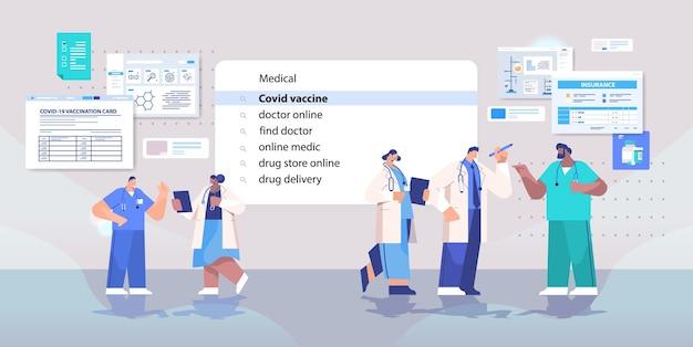 가상 화면의 검색 창에서 Covid 백신을 선택하는 인종 의사 혼합 의학 의료 전체 길이 프리미엄 벡터