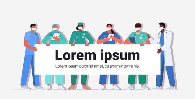 복사 공간 배너 가로 전체 길이 벡터 일러스트 레이 션을 들고 코로나 바이러스 전염병 개념 의료 노동자를 방지하기 위해 마스크를 착용하는 유니폼에 인종 의사를 혼합
