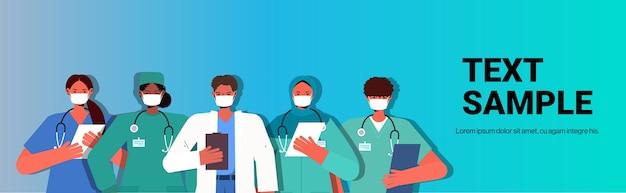 코로나 바이러스 전염병 개념 의료 노동자 팀 서 함께 세로 가로 복사 공간 벡터 일러스트 레이 션을 방지하기 위해 유니폼을 입고 마스크에 인종 의사를 혼합