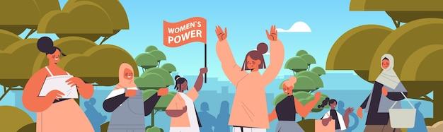 混血の女の子の活動家は一緒に立つ女性のエンパワーメント運動フェミニストの女性のコミュニティ連合概念風景背景水平肖像画ベクトル図
