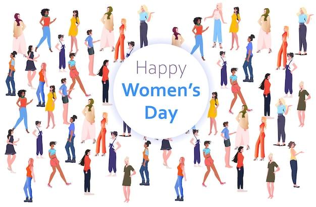 국제 여성의 날 3 월 8 일 휴가 축 하 개념 완벽 한 패턴을 축 하하는 혼합 인종 여자