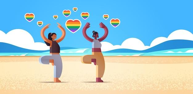 Mix race girls lovers doing physical exercises beach lesbian love parade transgender lgbt concept seascape background horizontal full length vector illustration