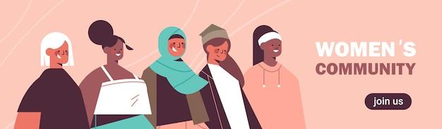 페미니스트 개념 가로 세로 벡터 일러스트 레이 션의 여성 권한 부여 운동 여성의 힘 연합 서 서로 다른 국적과 문화의 인종 여자를 혼합