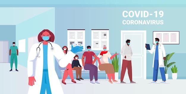 コロナウイルスpcr診断手順covid-19パンデミックコンセプト病院廊下内部水平ベクトル図の迅速なテストを取得するマスクでレース患者を混合します