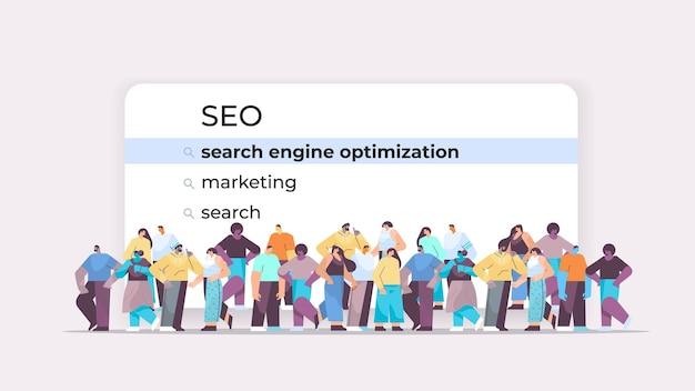 Mix race people choosing seo in search bar on virtual screen