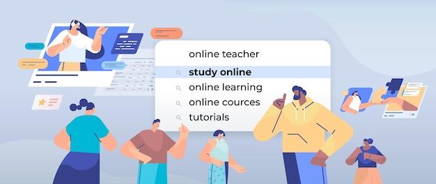 Люди смешанной расы, выбирающие учебу онлайн в строке поиска на виртуальном экране, концепция сети интернет горизонтальная портретная иллюстрация