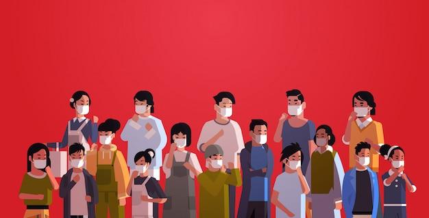 혼합 경주 사람들 보호 마스크 전염병 중지 코로나 바이러스 개념 무한 전염병 의료 건강 위험 초상화 가로 군중