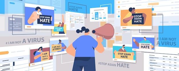 인종 차별에 반대하는 텍스트 포스터를 들고 인종 사람들을 혼합하여 코로나 19 유행 기간 동안 아시아 증오 지원 중지