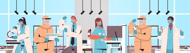 医療ラボワクチン開発コンセプトの水平方向の図で作業しているコロナウイルス研究者チームと戦うためにワクチンを開発している混血の科学者