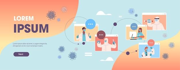 コロナウイルスワクチン開発自己隔離の概念と戦うためにワクチンを開発しているウェブブラウザウィンドウでレース科学者を混ぜる水平コピースペースバナー