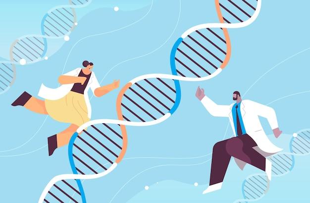 遺伝子診断をテストする実験室で実験を行うdnaらせん分子研究者と協力する混合レース科学者
