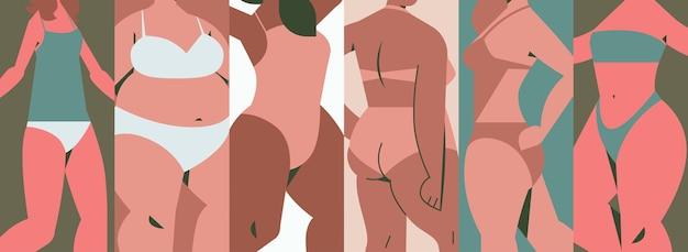 Смешанные расы женщины разного роста, фигуры и размера, стоящие вместе, любят свое тело, концепция девушки в купальниках, портрет крупным планом, горизонтальная векторная иллюстрация