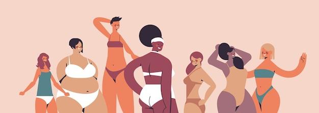 Смешанные расы женщины разного роста, фигуры и размера, стоящие вместе, любят свое тело, концепция девушки в купальниках, портрет, горизонтальная векторная иллюстрация