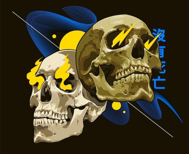 Смешанное искусство черепа с абстрактными формами