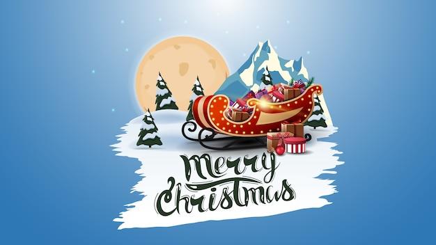 Mmerry christmas, открытка с большой полной луной