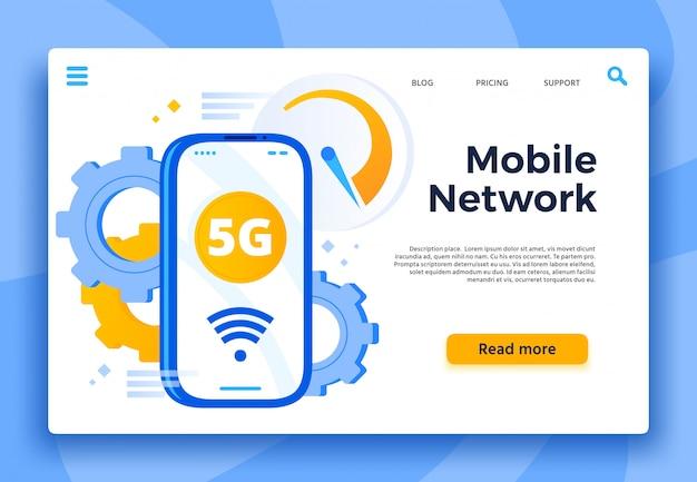 モバイル5gネットワークのランディングページ。通信システム、携帯電話接続、スマートフォンイラスト用の高速インターネット