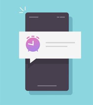 Мобильный будильник, напоминание, уведомление, уведомление, чтобы проснуться