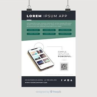 팜플릿 템플릿-모바일 앱