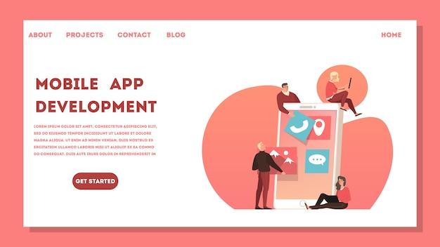 モバイルアプリ開発webバナーのコンセプト。現代の技術とインターネット接続。スマートフォンインターフェース。コーディングとプログラミング。漫画のスタイルのイラスト