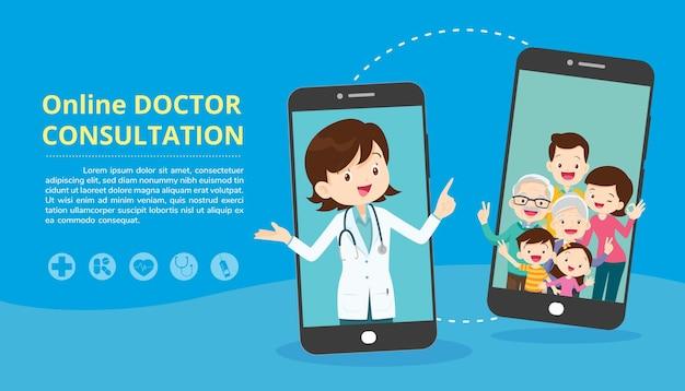 모바일 앱 닥터패밀리 컨트롤 헬스컨설트 온라인 서비스 이용