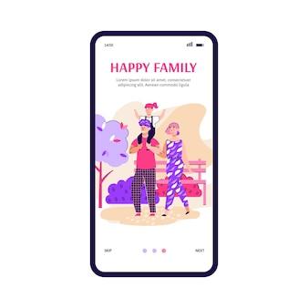 Интерфейс мобильного приложения на экране телефона для счастливой семьи, гуляющей и отдыхающей в парке, мама, отец и ...