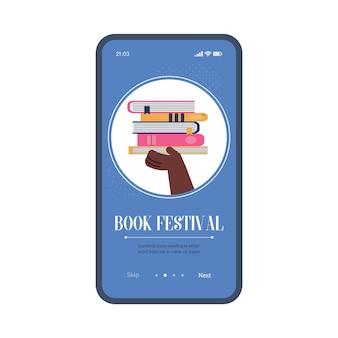책 축제의 개념으로 전화 화면에 모바일 앱 인터페이스