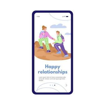 共同ハイキングの冒険で幸せなカップルと電話画面上のモバイルアプリのインターフェイス